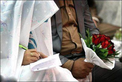 ازدواج و شب زفاف دختر جوان با پدرش (دختری که با پدرش ازدواج کرد و باردار شد)