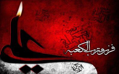 اشعار جديد تسليت شهادت امام علي (ع) | نوحه خواني براي شب قدر | شعر براي شب احيا