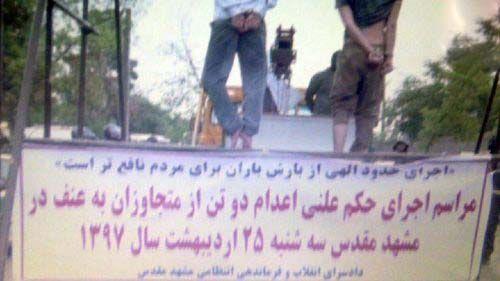 عاقبت دو شیطان متجاوز به دختران مشهدی +جدیدترین خبرها و حوادث روز