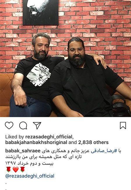 همه خبرهای داغ از هنرمندان و ستاره های ایرانی (461) +عکس بازیگران