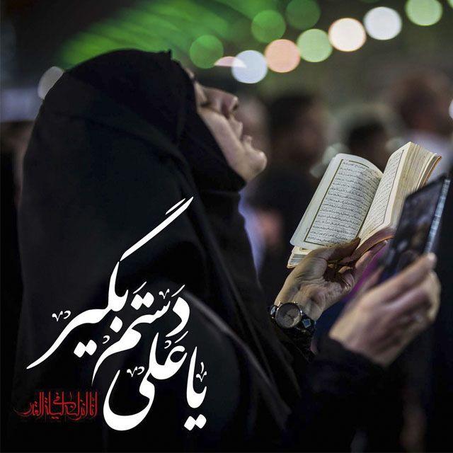 عکس شب قدر امام حسین