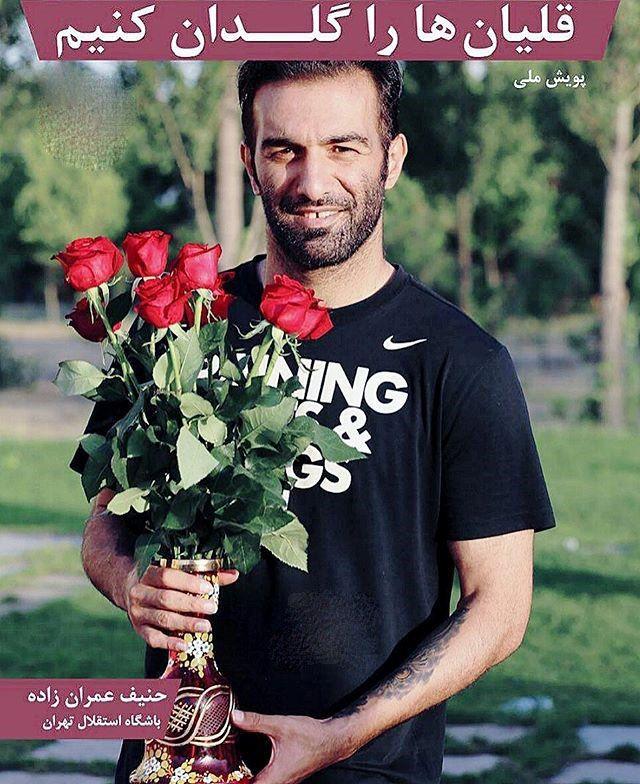 حنیف عمران زاده با ملیکا صفایی ازدواج کرد +عکس مراسم ازدواج