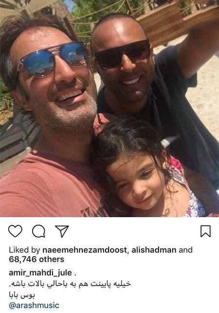 داغ ترین خبرها از بازیگران و ستارهای ایرانی در دنیای مجازی (465)