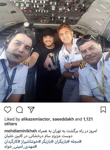 اخبار داغ چهره ها و بازیگران مشهور در شبکه های اجتماعی (466)