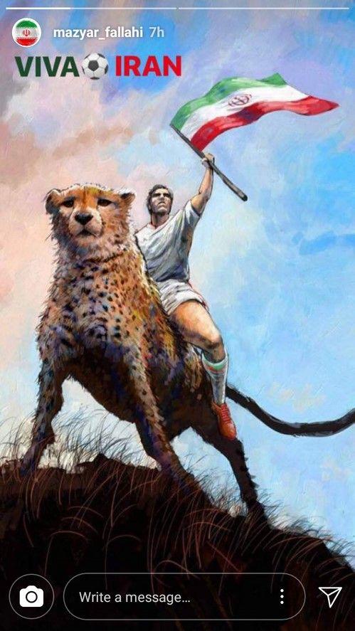 استوری و واکنش هنرمندان به برد تیم ملی ایران در جام جهانی
