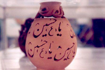 متن درباره روز صنایع دستی | آشنایی با انواع صنایع دستی ایران و سابقه آن