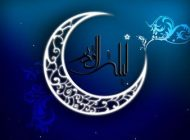 اس ام اس ضربت خوردن حضرت علی (ع) در شب قدر (متن برای شب های قدر)
