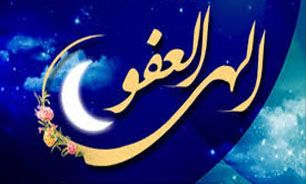 عکس پروفایل های ویژه شب قدر و شهادت امام علی (ع) | عکس های مذهبی شهادت امام علی (ع)