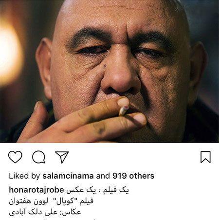 عکس های بازیگران و هنرمندان + اخبار چهره های سلبریتی (456)