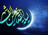 بهترین اشعار شب قدر   جدیدترین شعرها به مناسبت شب های قدر ویژه شهادت امام علی (ع)