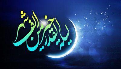 بهترین اشعار شب قدر | جدیدترین شعرها به مناسبت شب های قدر ویژه شهادت امام علی (ع)