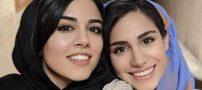 چهره ها در شبکه های اجتماعی + اخبار و عکس بازیگران (459)