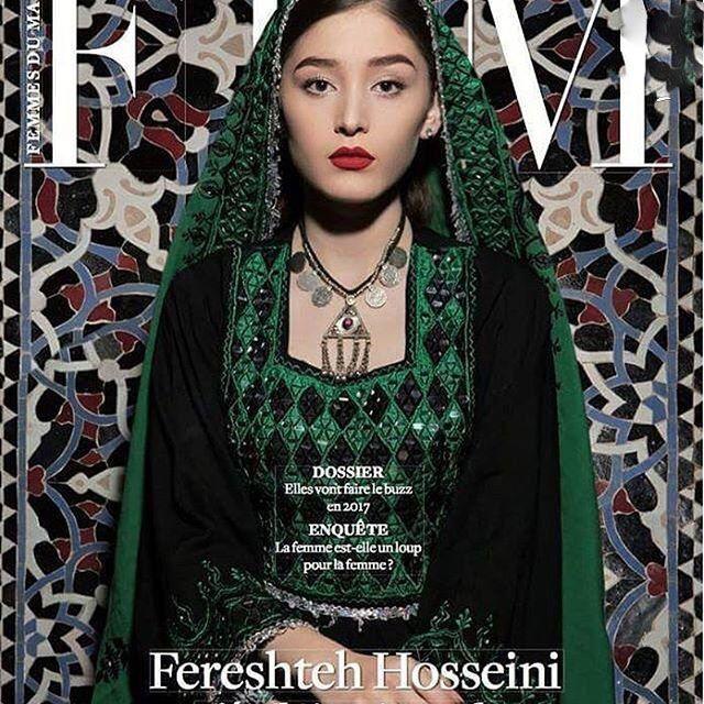 بيوگرافي فرشته حسيني بازيگر زيباي افغاني در ايران +ازدواج و زندگي شخصي