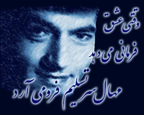 به مناسبت سالروز درگذشت دکتر علی شریعتی +سخنان شریعتی برای پروفایل