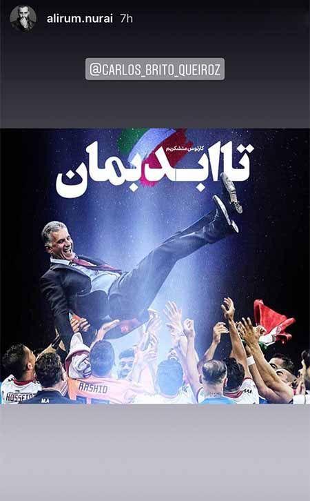 اخبار داغ از چهره ها و هنرمندان ايراني در شبكه اينستاگرام (468)
