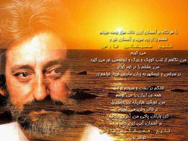 بیوگرافی ابی و همسرش + لیست آلبوم ها و آهنگ های ابی خواننده مشهور ایرانی