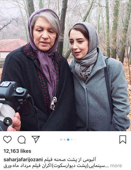 عکس های بازیگران + اخبار چهره ها در شبکه های اجتماعی (476)