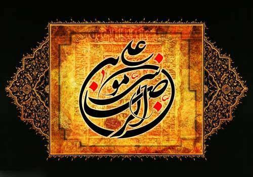 انشا درباره امام رضا (ع)   8 انشا درباره توصیف و زندگی امام رضا