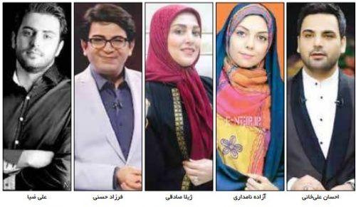 تمام مجری های جنجالی ایران + حاشیه ها و عکس