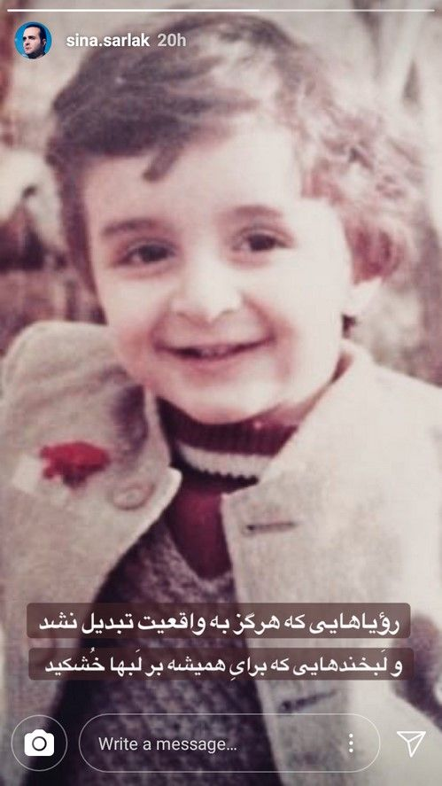 استوری بازیگران و چهره های معروف ایرانی در اینستاگرام (1)