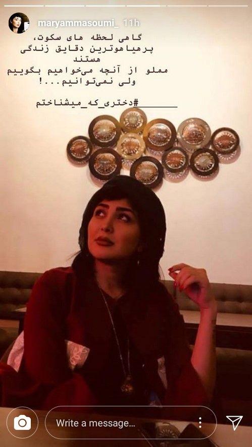 استوری هنرمندان و بازیگران سرشناس ایرانی در اینستاگرام (7)