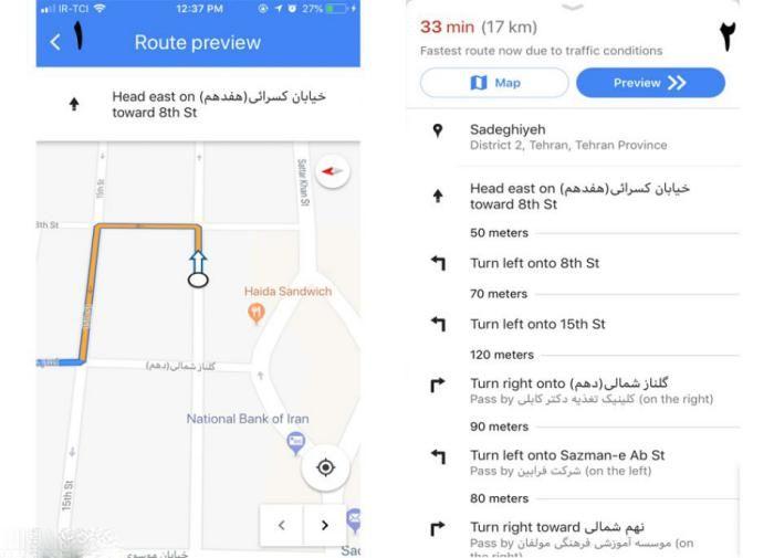 آموزش کامل کار با نقشه گوگل | 0 تا 100 با گوگل مپ (google maps)