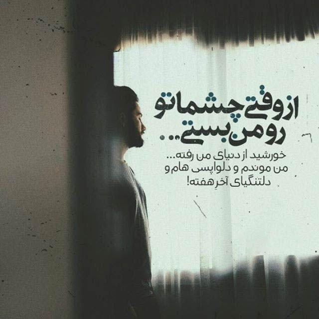 کافه ترانه | عکس نوشته و متن ترانه های خوانندگان (6)