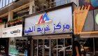 لیست مراکز خرید تهران + تلفن و آدرس | پاساژ یا مجتمع تجاری های شهر تهران