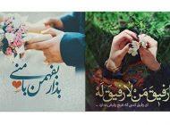 عکس و متن های زیبا برای اینستاگرام | استوری و پست و پروفایل (4)