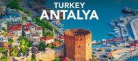 بهترین سوغاتی های شهر آنتالیا ترکیه | آشنایی با فرهنگ آنتالیا
