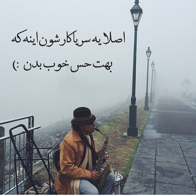 عکس پروفایل و جمله خاص برای پست اینستاگرام (2)