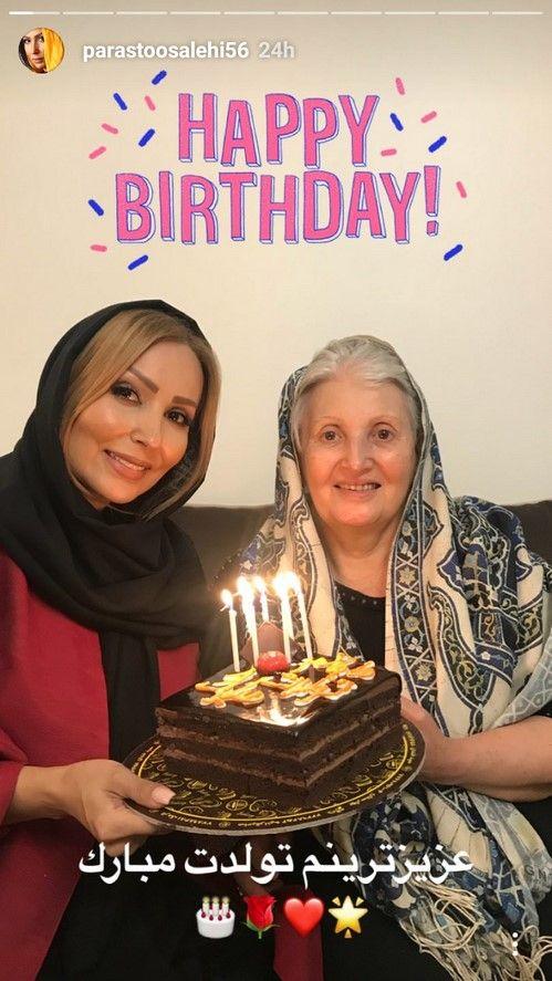 استوری های بازیگران و شخصیت های محبوب ایرانی (14)