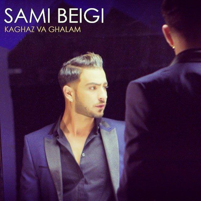 بیوگرافی سامی بیگی +ازدواج و عکس و بهترین آهنگ های سامی بیگی