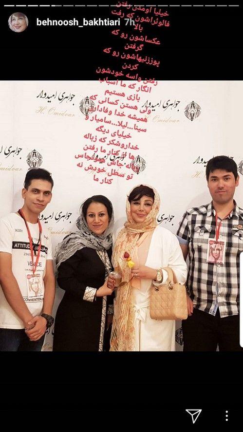استوری هنرمندان و چهره های معروف ایرانی در اینستاگرام (9)
