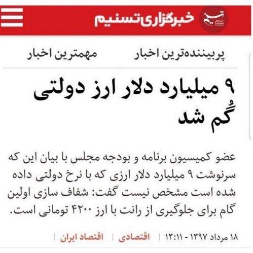 داغ ترین عکس های بازیگران و چهره های مشهور ایرانی (484)
