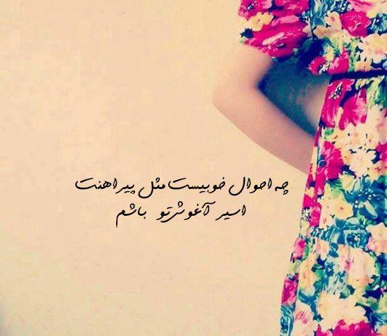 عکس نوشته های عاشقانه خاص 2019 + اشعار نو عاشقانه