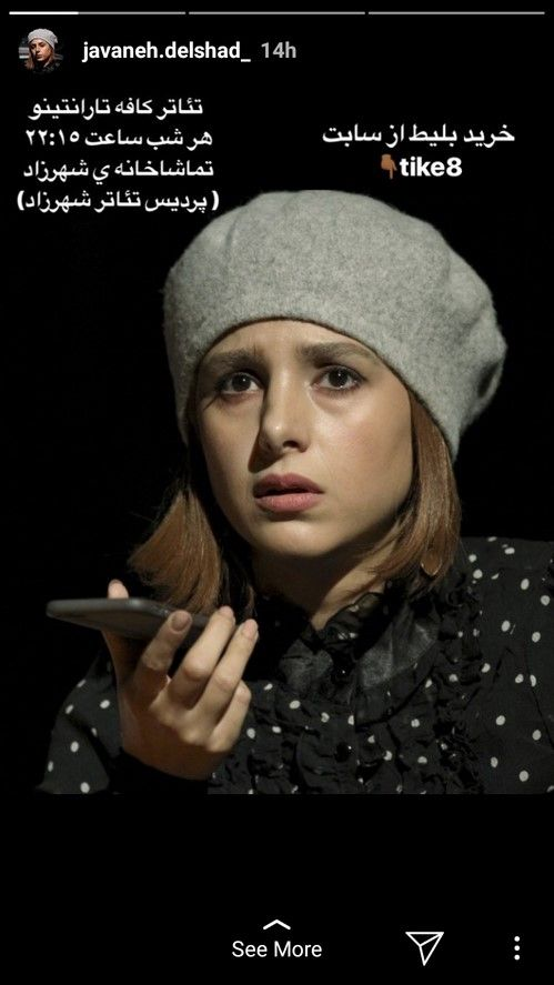 جدیدترین استوری هنرمندان و بازیگران محبوب ایرانی (15)