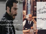کافه دیالوگ   بهترین دیالوگ های فیلم های ایرانی (1)