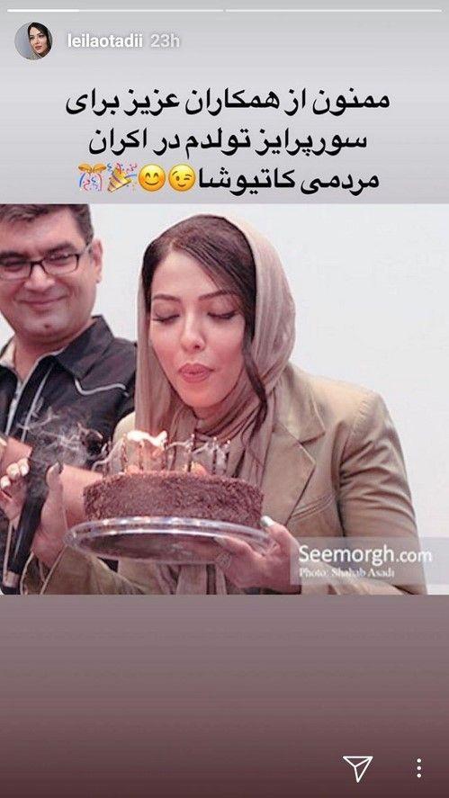 استوری های هنرمندان و بازیگران محبوب ایرانی (12)
