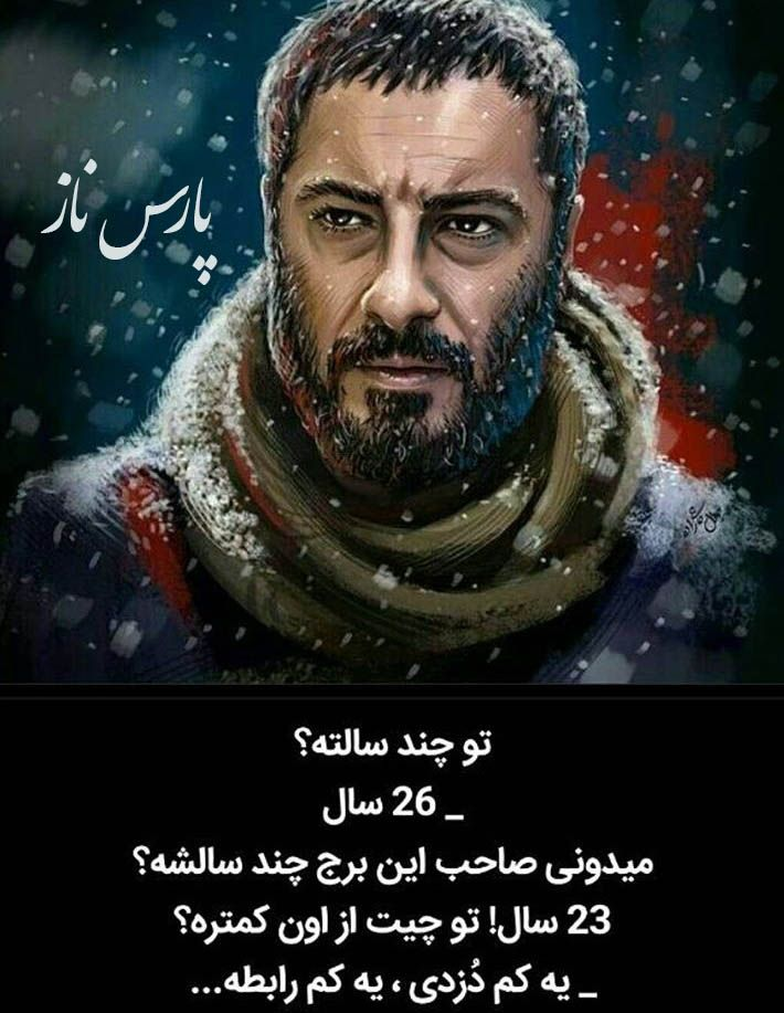 کافه دیالوگ | بهترین دیالوگ های فیلم های ایرانی (1)