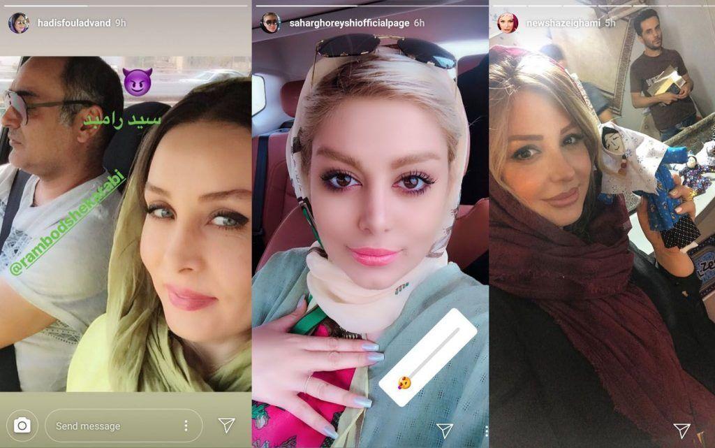 استوری اینستاگرام بازیگران و هنرمندان محبوب ایرانی (17)