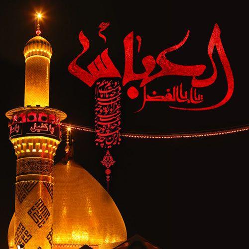 متن ها و شعرهای کوتاه تاسوعا + عکس پروفایل تاسوعای حسینی و محرم
