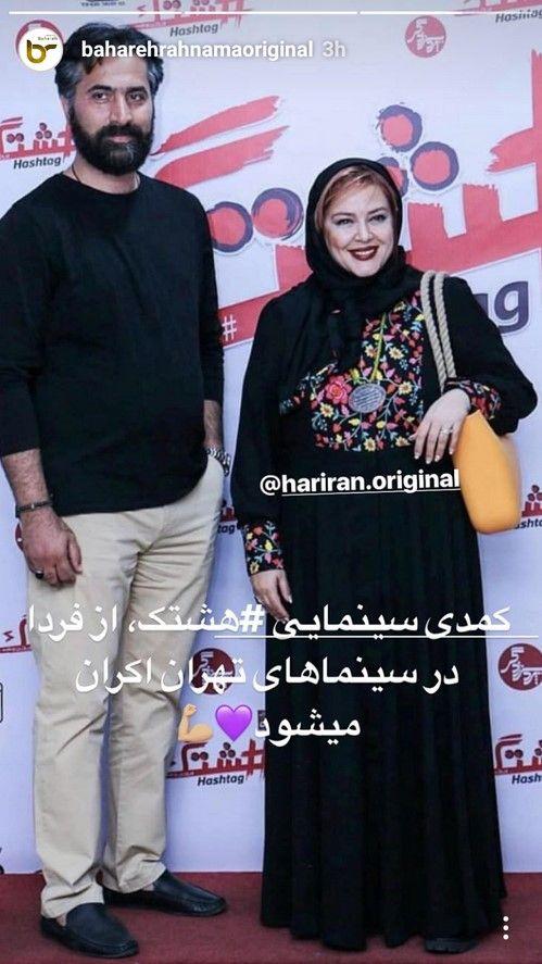 استوری های بازیگران و چهره های معروف ایرانی (25)
