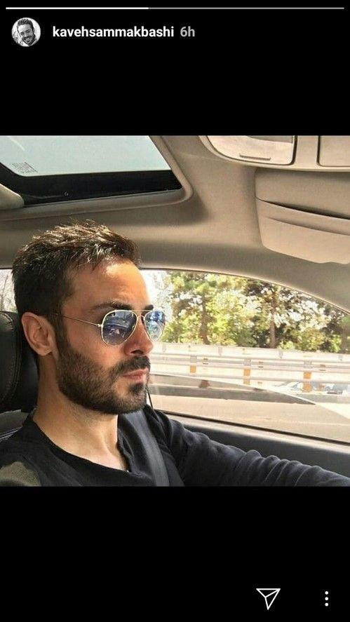 استوری های کوتاه بازیگران و ستاره های ایرانی (22)