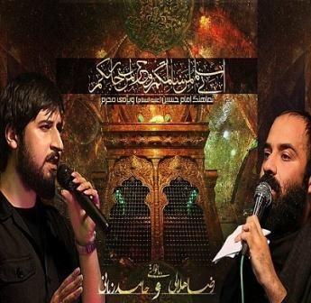 معروف ترین نوحه های ماه محرم (1) | شعرهای زیبا برای مداحی ماه محرم حسین غریب