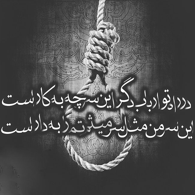 بیوگرافی مختار ثقفی یکی از یاران امام حسین + زندگینامه میثم تمار