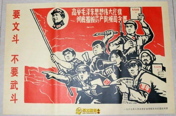 حقایقی جالب و خواندنی درباره کشور چین و مردم این شبه قاره