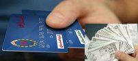 کوپن الکترونیکی چیست؟ کارت کالا چه زمانی توزیع می شود؟