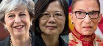قدرتمندترین زنان دنیا چه کسانی و اهل کدام کشورها هستند؟