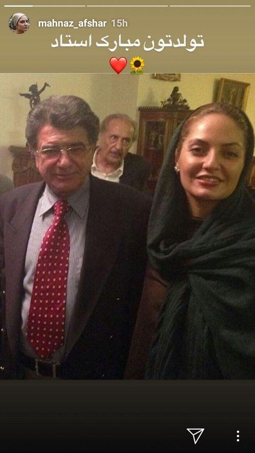 استوری های کوتاه بازیگران و ستاره های ایرانی در اینستاگرام (24)